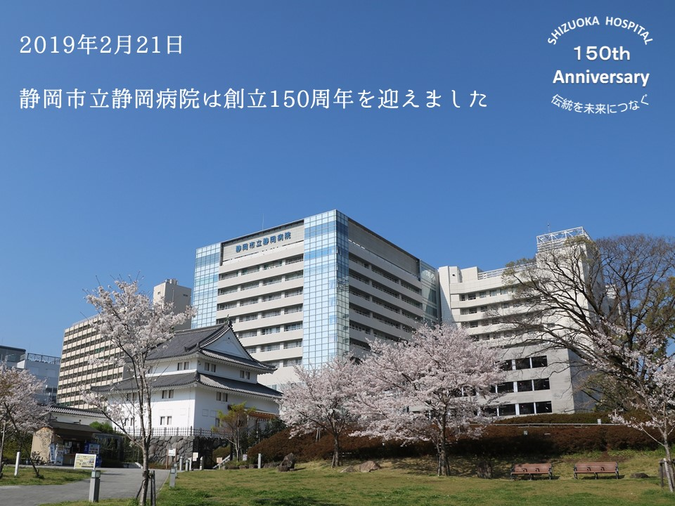 病院外観画像