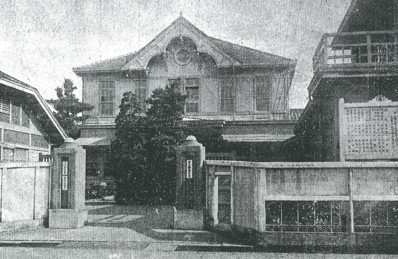 昭和17年頃の病院正面玄関