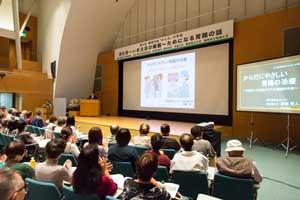第4回静岡市民「からだ」の学校:当日の様子