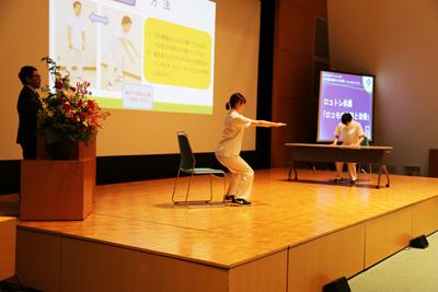 第7回静岡市民「からだ」の学校:当日の様子