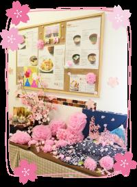 桜の花も飾り柔らかい雰囲気です