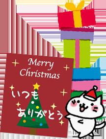カードや言葉のプレゼント