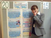 静岡県看護学会で発表しました