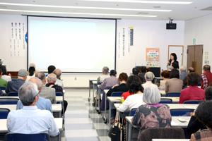 公開講座の開催