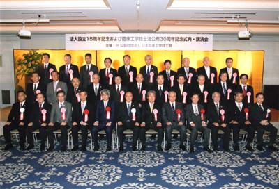 佐藤景二医療支援部長が厚生労働大臣表彰を授与されました
