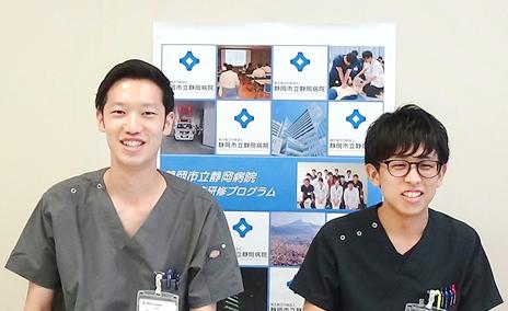 医学生対象オンライン説明会