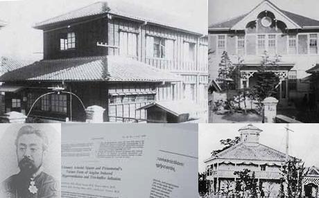 創立当初の病院の様子
