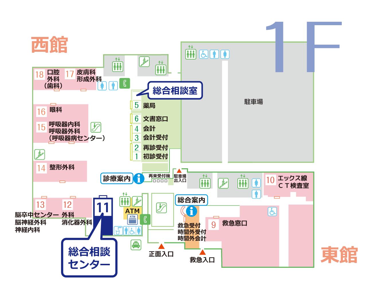 総合相談センター地図